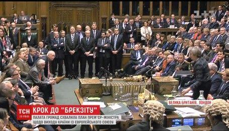 Премьер Великобритании надеется начать процедуру выхода из ЕС до конца марта