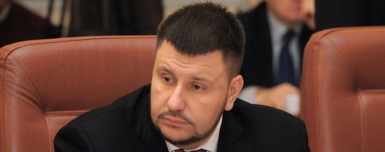 ГПУ завершила досудебное расследование в отношении экс-министра доходов и сборов Клименко