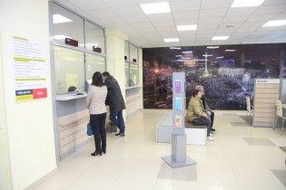 """Глава правления """"Ощадбанка"""" заговорил о докапитализации банка"""