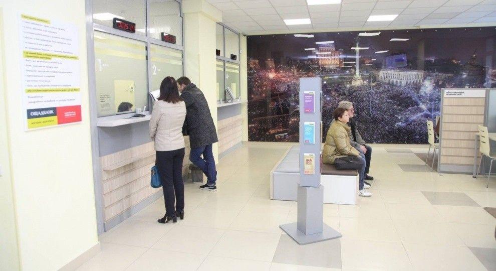 """Голова правління """"Ощадбанку"""" заговорив про докапіталізацію банку"""