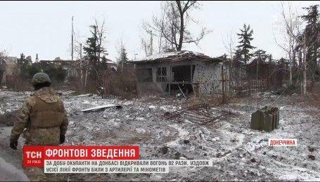 Боевики уничтожают инфраструктуру Донбасса