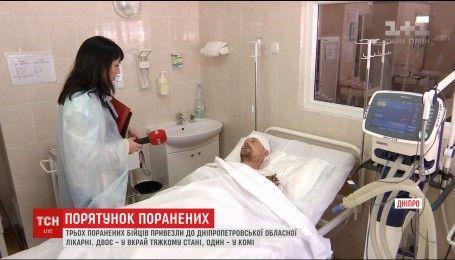 В областную больницу Днепра доставили трех раненых бойцов с фронта