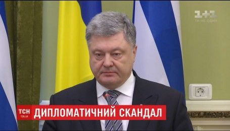 Порошенко відповів послу Німеччині Райхелю щодо скандальних висловлень про вибори на Донбасі