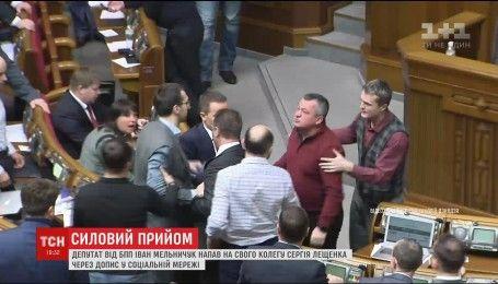 Мельничук vs Лещенко: депутаты президентской фракции подрались из-за сообщения в Facebook