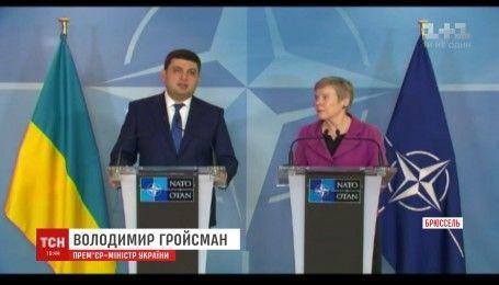 Гройсман заявил, что Украина будет углублять сотрудничество с НАТО