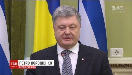Порошенко відреагував на слова посла Німеччини в Україні про вибори на Донбасі