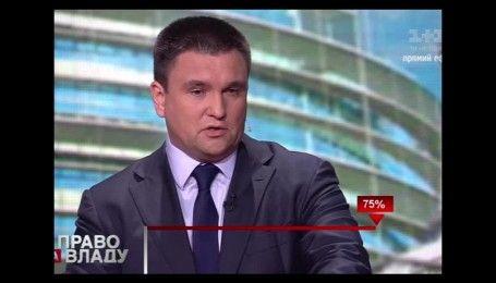 Климкин рассказал, как идет подготовка визита Порошенко в США