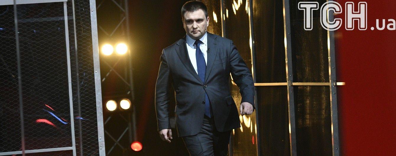 Клімкін заявив про підготовку МЗС до візового режиму з Росією