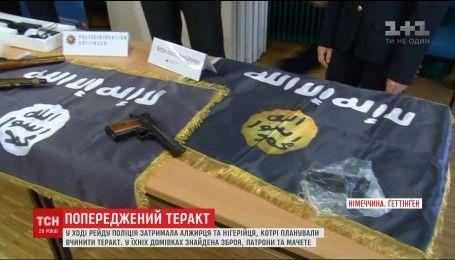 Німецька поліція затримала двох чоловіків, які готували теракт