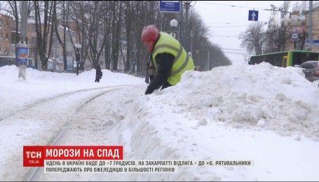 Натиск морозів в Україні помалу зменшується
