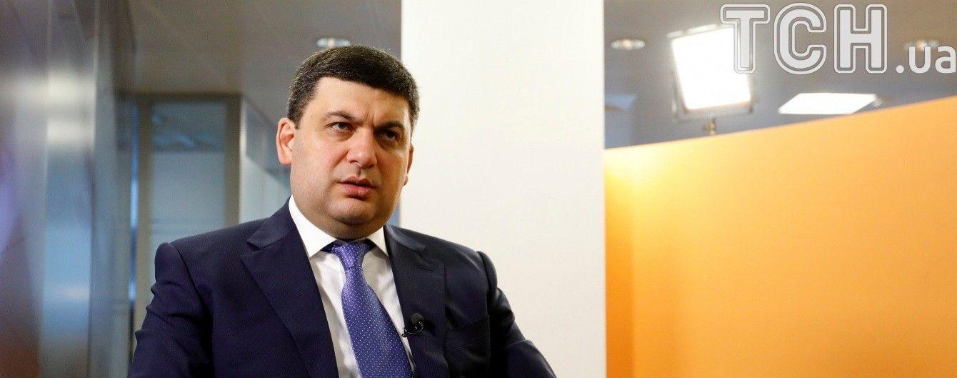 Гройсман пообещал уйти в отставку, если не проведет пенсионную реформу до 1 октября