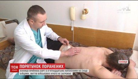 В Винницком госпитале выздоравливают раненые на Востоке украинские бойцы