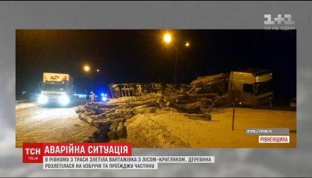 У Рівному розкидані дерев'яні колоди перекрили дорогу