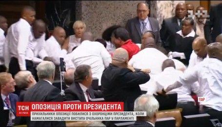 Оппозиционеры подрались с охранниками в парламенте ЮАР