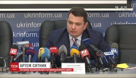 НАБУ отреагировало на скандальные пленки Онищенко