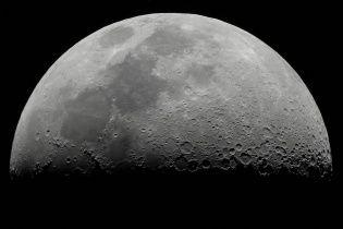 Увечері 7 серпня українці зможуть побачити місячне затемнення