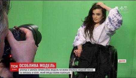 Олександра Кутас покорила модельний бізнес у інвалідному візку