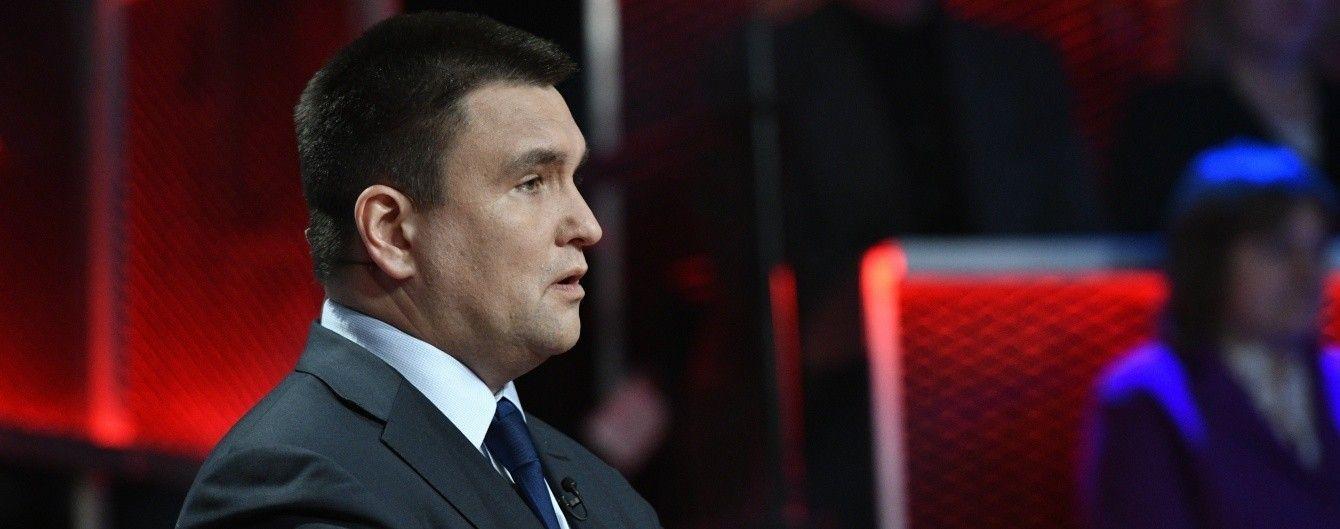 """Климкин """"рассекретил"""" содержание встречи с Трампом: Россию поддерживать не будут"""