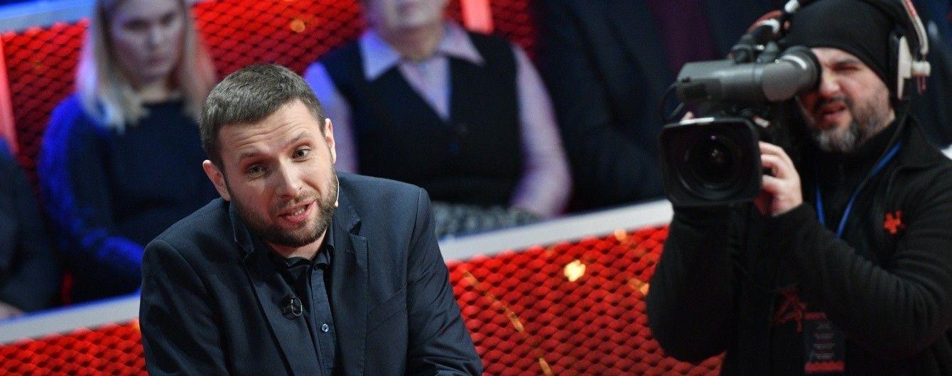 Парасюк заявил, что в доме его родителей без разрешения приехали журналисты канала Ахметова