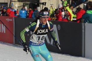 Українські біатлоністи провалили спринт на ЧС у Хохфільцені