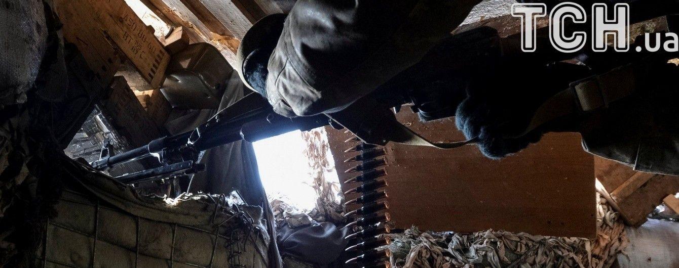 От разрыва самодельного взрывного устройства погиб украинский военный. Хроника АТО