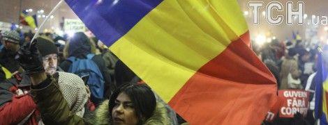 Руки геть від правосуддя: у Румунії відбулися багатотисячні акції протесту