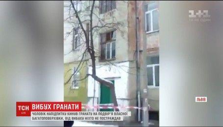 Львовянин бросил гранату из окна многоэтажки во двор