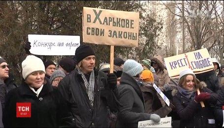 Харьковчане требуют отменить результаты конкурса на проект памятного знака на Площади Свободы