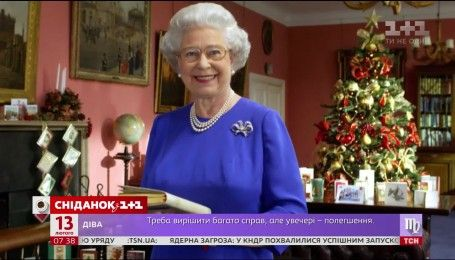 Королева Елизавета ищет помощника