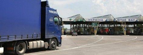 Ціна агресії. Чи вдарить по Україні розрив економічного договору з Росією
