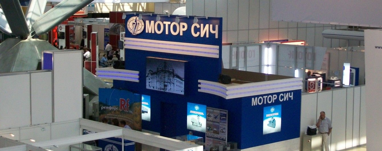 """""""Мотор Сич"""" планирует выпуск вертолетов, которые смогут облететь всю Украину"""