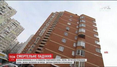 В лікарні помер хлопчик, якого мати викинула з вікна багатоповерхівки