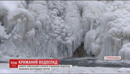 Самый большой в Украине Джуринский водопад замерз