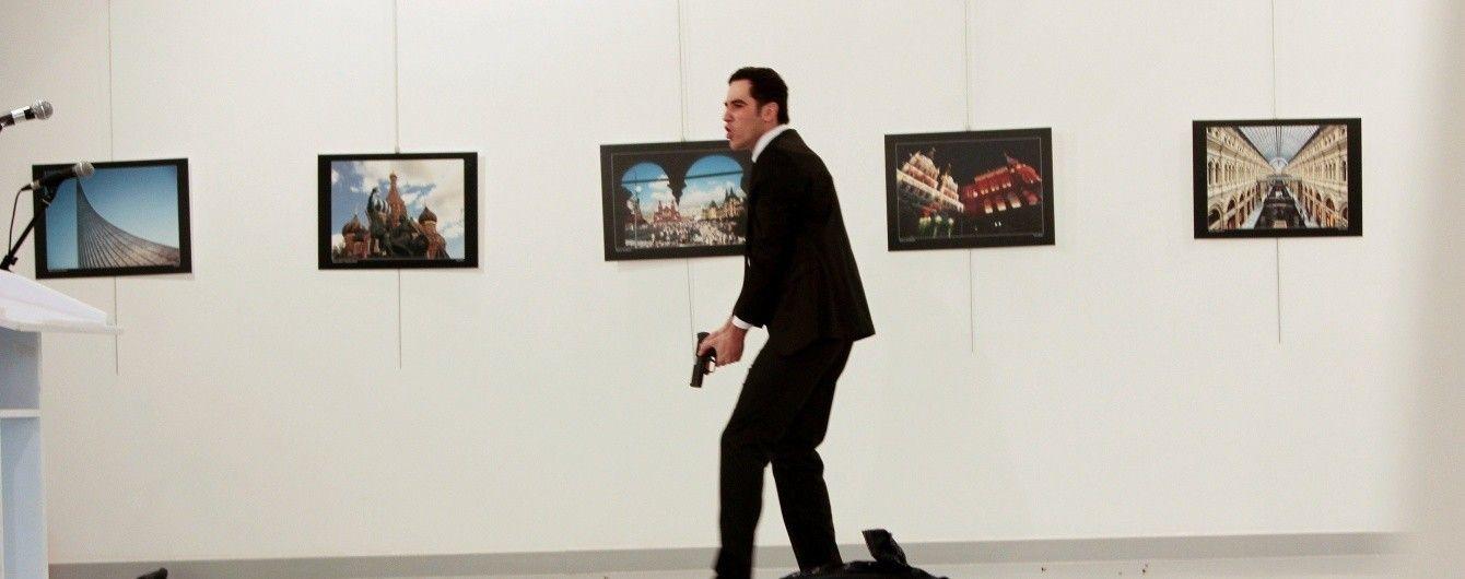В Турции арестовали нового подозреваемого в убийстве посла РФ