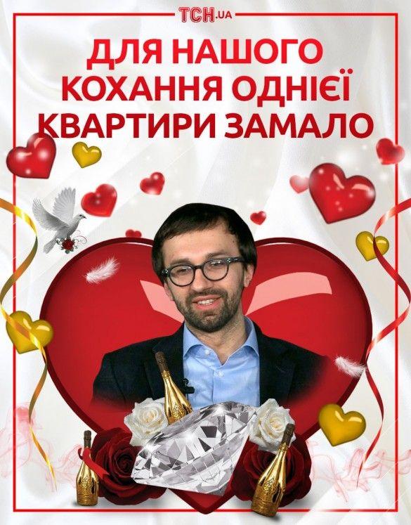 політичні валентинки_8