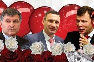Будь моєю скотинякою. Романтичні валентинки з українськими політиками