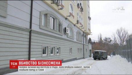 У одного из бизнес-центров Киева нашли тело мужчины