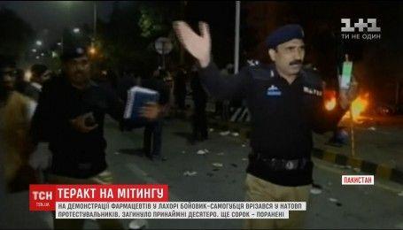 Мощный взрыв прогремел в Пакистане, есть погибшие
