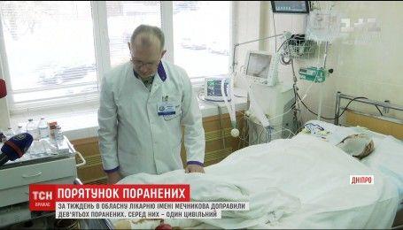 В областной больнице Мечникова спасают жизни военных и гражданских, раненых на Востоке страны
