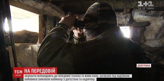 """Бойовики звинуватили """"донбасівців"""" в обстрілі, який самі ж організували"""