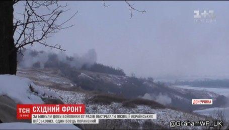 Враг ведет мощные обстрелы украинских позиций на фронте