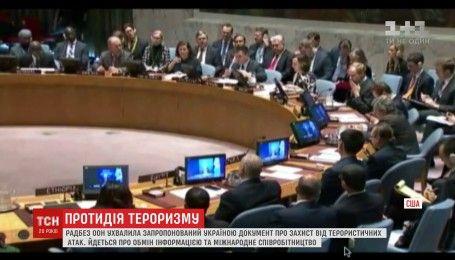 Рада Безпеки ООН ухвалила резолюцію, запропоновану Україною