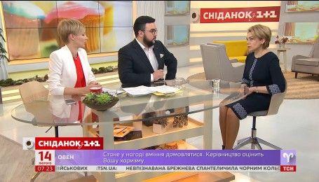 Министр образования Лилия Гриневич прокомментировала начатое публичное обсуждение школьных программ
