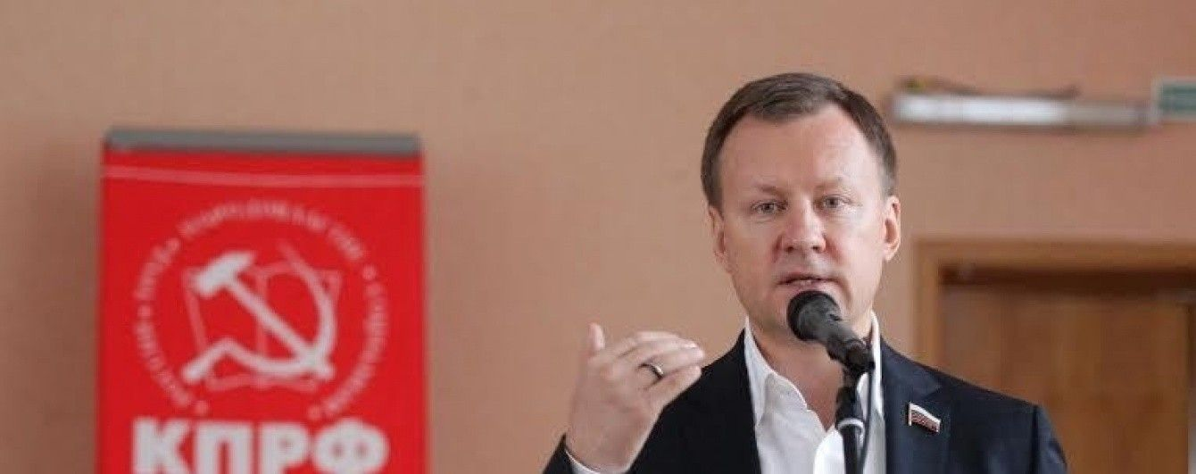 Нардеп пояснив, як депутат-втікач із Росії отримав українське громадянство
