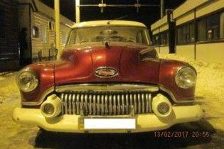 Украинские пограничники на российской границе задержали похищенный раритетный Buick Century