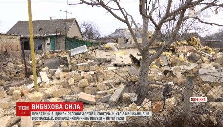 Из-за утечки газа на Одесчине частный дом взлетел на воздух
