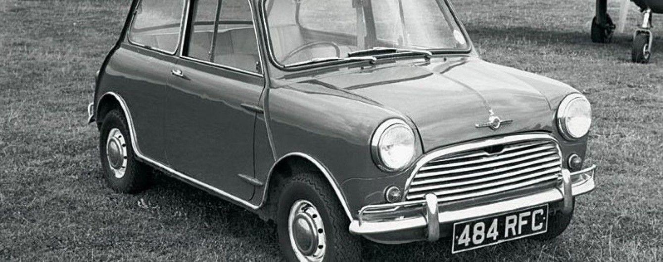 В Великобритании начнут выпускать кузова для Mini первого поколения