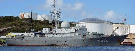Поблизу американського узбережжя помітили російський шпигунський корабель - ЗМІ