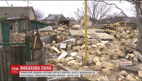 В Одесской области мощный взрыв разрушил частный дом