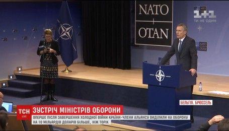 Генсек НАТО заявив, що через ситуацію в світі потрібно збільшити витрати на оборону